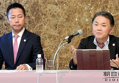 貧しい人に貸す銀行、日本進出 「排除」された人の力に:朝日新聞デジタル