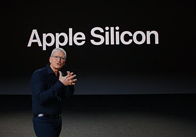 Appleシリコン搭載Macが11月発表へ:Bloomberg - こぼねみ