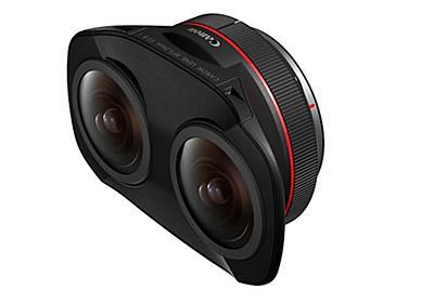 キヤノンがVR撮影用デュアルレンズを発表。8K対応カメラ「EOS R5」に対応 - Engadget 日本版