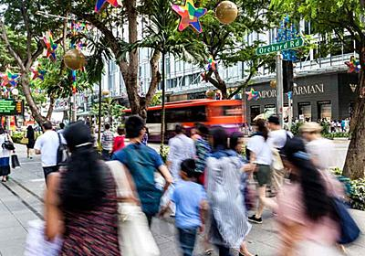 駐在員が「華僑の社会」で根を張るために:日経ビジネス電子版