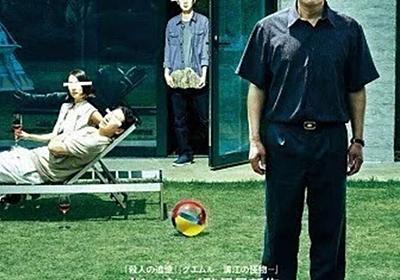 「日本人の好むセンスがこれ」映画のポスター、楽天のページ、商品パッケージ… 『説明的でわかりやすい』ものにしないと売れないという話 - Togetter