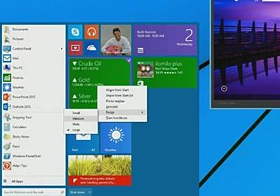 Windows 9(仮)、デスクトップ/ノートPCの画面はWindows 7風に──ZDNet報道 - ITmedia NEWS