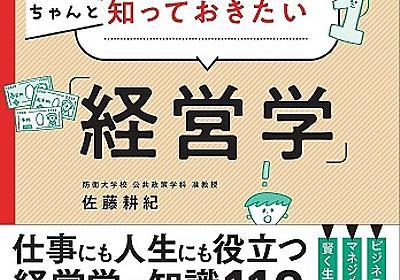 ゆるい協力関係の時代に?: ネットワーク - (経営学者)佐藤 耕紀 のブログ