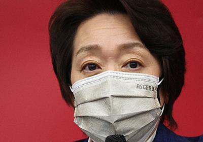 「ワクチン接種がおもてなし」 橋本聖子五輪組織委会長 | 毎日新聞
