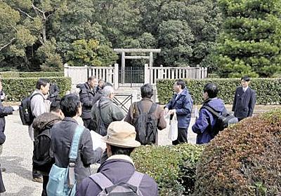 安閑天皇陵「本来の形、対称だった可能性」 研究者が立ち入り 大阪 - 毎日新聞