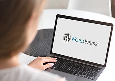 WordPress向けおすすめレンタルサーバー比較 100社レンタルサーバー比較