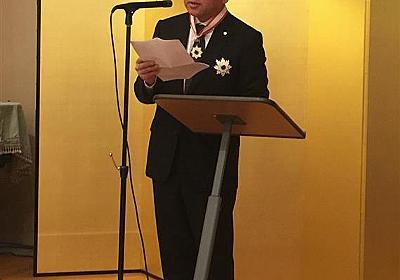 「日本の人たちに心から感謝」 ロンドンでカズオ・イシグロさん叙勲伝達式 旭日重光章 - 産経ニュース
