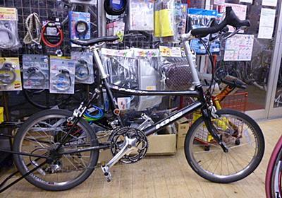 ブルホーンバー ST-5700   カンザキのブログ