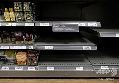 新型コロナに続き「世界的食料危機」の恐れ、国連とWTOが警告 写真5枚 国際ニュース:AFPBB News