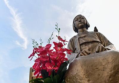 【歴史戦w】大阪市とサンフランシスコ市の姉妹都市提携解消騒動(産経新聞界隈の「歴史戦」の戦果について) - 雑記(主に政治や時事について)