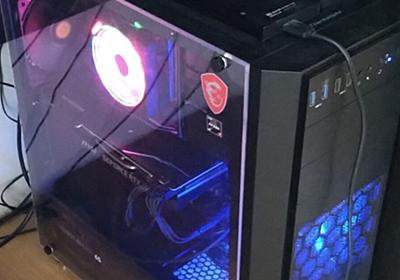 【ゲーミング】PCを自作した弟『俺は光らせるつもりはなかったのに自作する上で必要だから組み込んだパーツが問答無用で七色に光る』 - Togetter