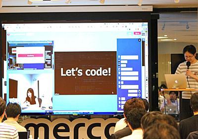 Visual Studio Codeを使い倒す––リモートデバッグからローカルサーバーのシェアまで  - ログミーTech(テック)
