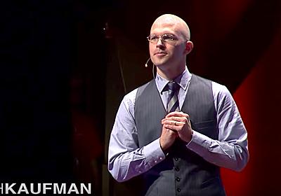 TEDトークから学んだ、やりたいことを20時間で達成する方法   シリコンバレー留学生の日記