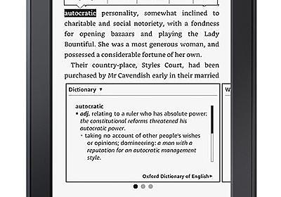 Kindle Paperwhite のパネル化 | Rabbit Note