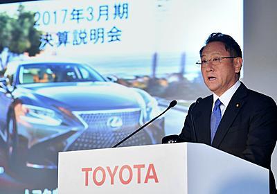 トヨタ自動車:残業代保証新制度 45時間超は追加支給 - 毎日新聞