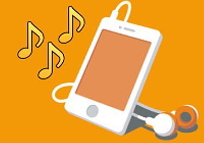 iPhone の着信音の作り方