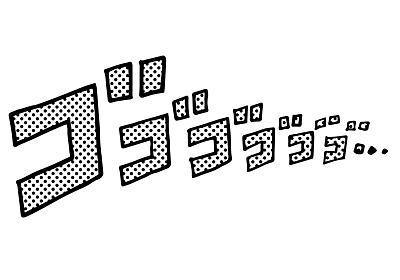 「MANGA Plus」は日本の切り札になるのか?   「少年ジャンプ+」編集部の挑戦:ジャーナリスト数土直志 激動のアニメビジネスを斬る(1/5 ページ) - ITmedia ビジネスオンライン