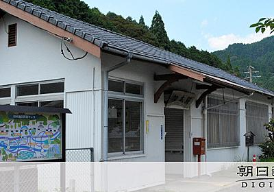 三重)加太駅舎を歴史観光資源に 亀山市が改修・活用へ:朝日新聞デジタル