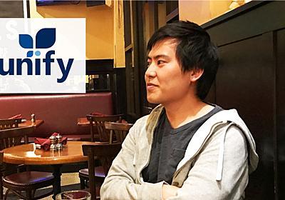 創業メンバーは超豪華!? – Junifyで働く28歳の若き奇才CTO浜田卓さん   SiliconValleyWorkers