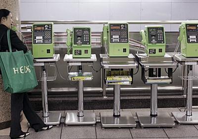 焦点:固定電話に迫る「2025年問題」、NTT悩ますサービスの前途 | ロイター