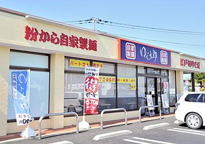 「ゆで太郎」郊外店の成長支える意外なファン | 外食 | 東洋経済オンライン | 経済ニュースの新基準
