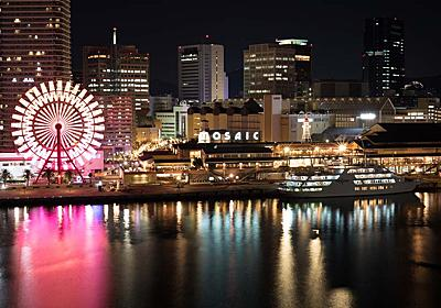 神戸夜景、メリケンパークオリエンタルホテルや穴場スポットで鑑賞! - はむの備忘録
