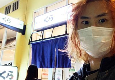 【潜入】くら寿司GoToイートに見た現場の混乱「無限くら寿司狂騒曲」 | ロケットニュース24