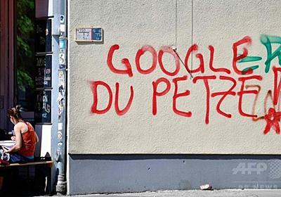 パンクな街にグーグルは要らない、再開発に反対運動 独ベルリン   DG Lab Haus