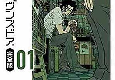 漫画「G戦場ヘヴンズドア」の感想!漫画家を題材にした熱量を感じる熱血青春漫画