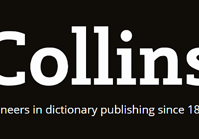 Yield definition and meaning | Collins English Dictionary