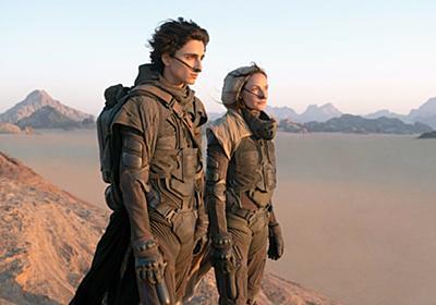 ヴィルヌーヴの映画『DUNE/デューン 砂の惑星』は、ついにファンの期待に応えたか:初の予告編から見えてきたこと | WIRED.jp