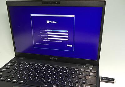 CSM無効でも大丈夫! Windows 11新規インストール用のUSBメディアを作る【イニシャルB】 - INTERNET Watch