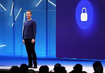 「出会い系」進出から閲覧履歴の消去機能まで、Facebookが発表した6つの「重要なこと」|WIRED.jp