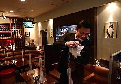 要請応じない/もう諦めるしか 大阪「時短」、反発や落胆 忘年会シーズン直撃  - 毎日新聞