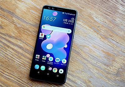 HTC U12+ レビュー:「速い」という言葉がこんなに似合うスマホはない | ギズモード・ジャパン