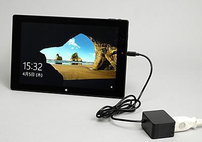 常識を覆す「バッテリーがないタブレット」が業務改善になる理由 - ITmedia PC USER