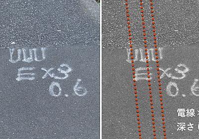 地面に書かれた謎の記号から地下が見える - デイリーポータルZ