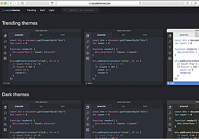 Visual Studio Codeで見やすいテーマファイルのまとめ | コリス