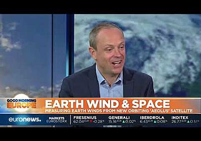 Earth, Wind & Fire: measuring Earth winds from Europe's new orbiting Aeolus satellite - YouTube