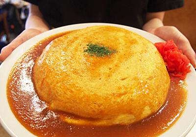 あのアローンの巨大オムライスに会える!「喫茶マドラグ」は京都喫茶店文化の救世主だ - ぐるなび みんなのごはん