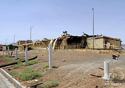 イラン、新たに核関連施設建造 「破壊工作」受け 写真4枚 国際ニュース:AFPBB News
