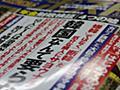 「韓国なんて要らない」週刊ポストの特集に作家たちから怒りの声。「今後仕事はしない」とする作家も【UPDATE】 | ハフポスト