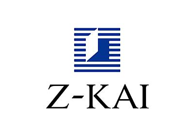 一部報道で語られている「Z会」の名称について | Z会 | 日々の学習から受験・資格まで、本物の学力を養成する教育サービスを提供。