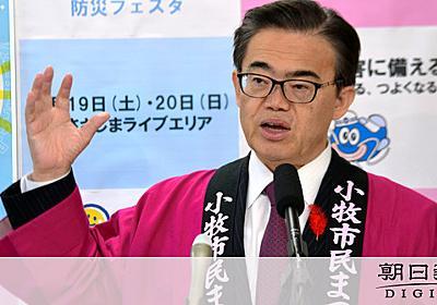 議事録なし「モリカケと一緒」 愛知・大村知事が批判:朝日新聞デジタル