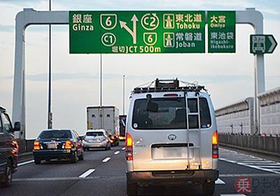 首都高「堀切~小菅」拡幅で渋滞緩和なるか 内回り4車線化で変わるクルマの流れ   乗りものニュース
