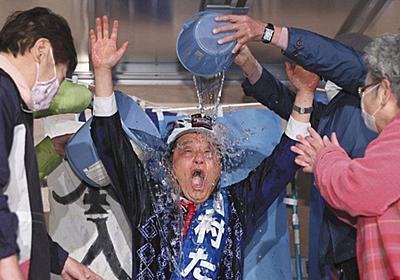 【河村さん当確あいさつ】「はよ水かけてもらってヒャアボール飲みます」:中日新聞Web