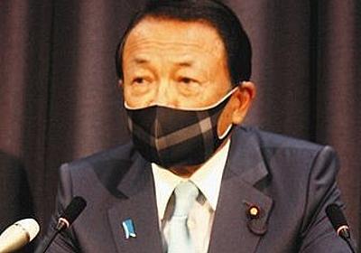 「その程度の能力か」「頼りねえ顔」 記者の質問を遮りはぐらかす、麻生氏の不誠実さ<取材ファイル>:東京新聞 TOKYO Web