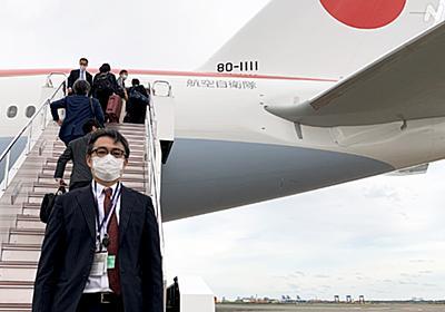 総理について海外に行った私が、こんなに検査を受けることになった話   特集記事   NHK政治マガジン