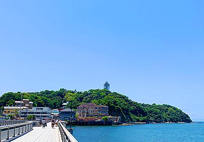 はてなブログ10周年特別お題「はてなブロガーに10の質問」を開催しています! - 人生は片瀬江ノ島