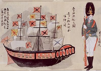 文化露寇 - Wikipedia